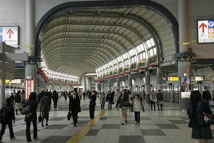 Железнодорожный вокзал в Токио – «Синагава»