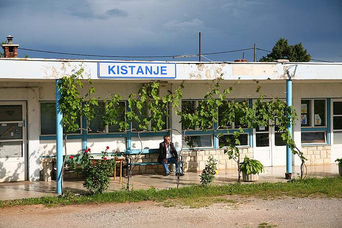Станция Кистанье