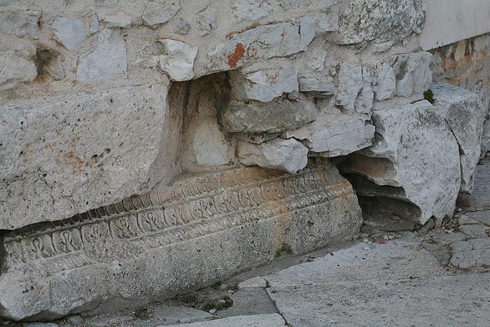 Остатки Римского форума в фундаменте церкви Св. Доната