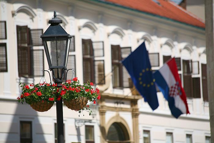 Резиденции президента республики Хорватия – Дворец бана