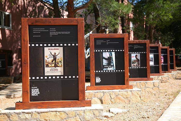 Кинопарк около музея Виннету
