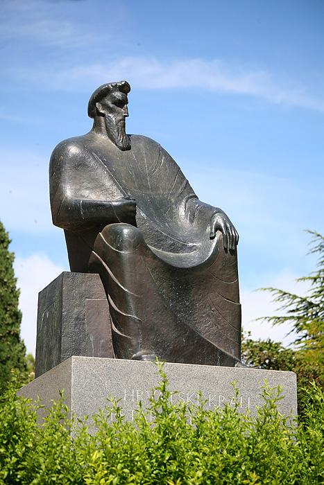 Памятник королю Петару Крешимиру IV