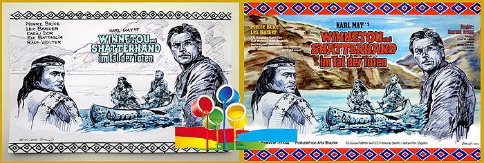 Плакаты Сергея – 2018