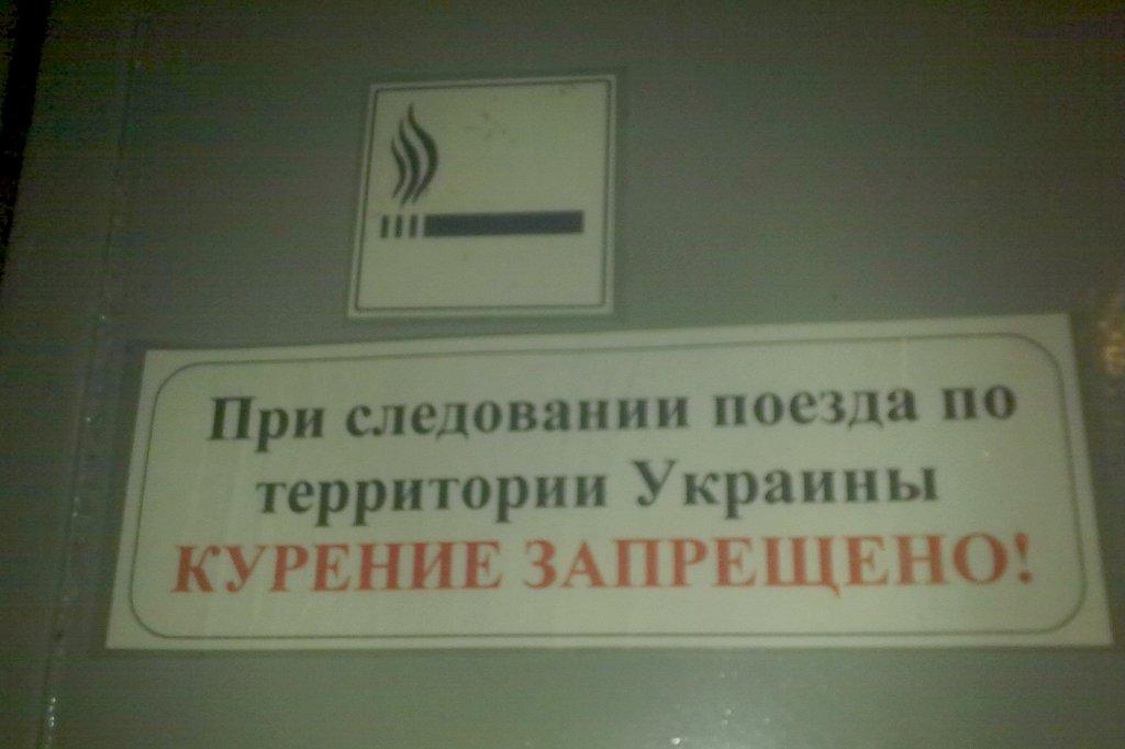 у нас не курят, мы самі укуркі