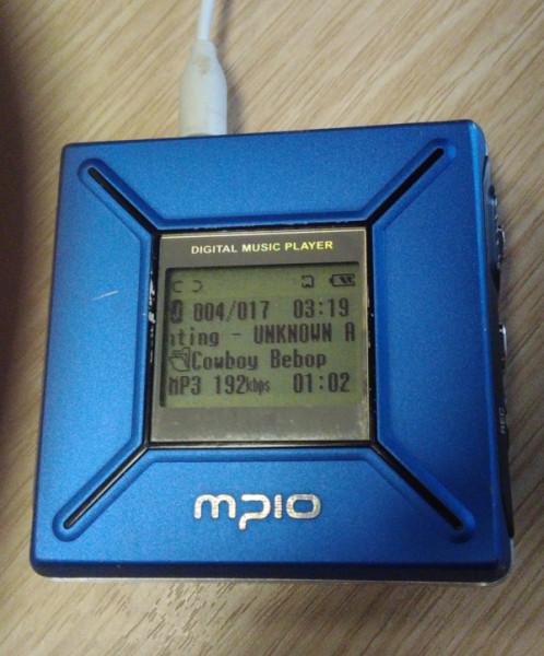 MPIO FD-100