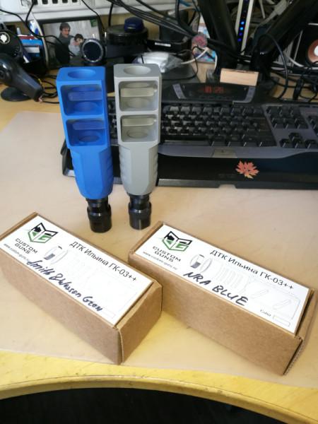 Muzzle-brakes-01.jpg