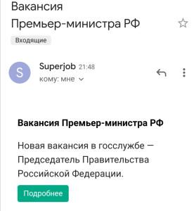 Screenshot_20200115_220905.jpg