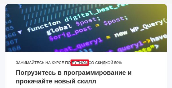python-php.png