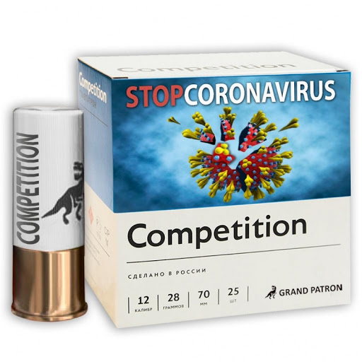 Glavparton-Stop-Coronavirus.jpg