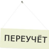 m_yurkoff