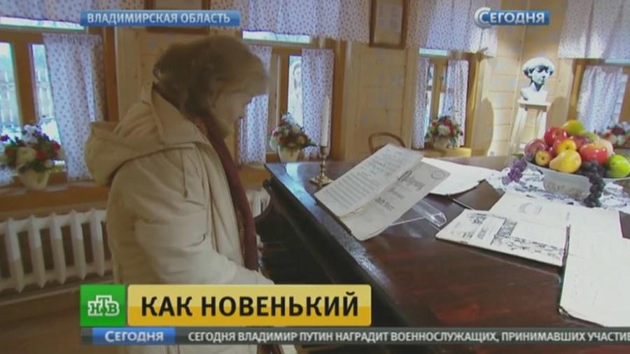 Дом-музей Марины иАнастасии Цветаевых.jpg