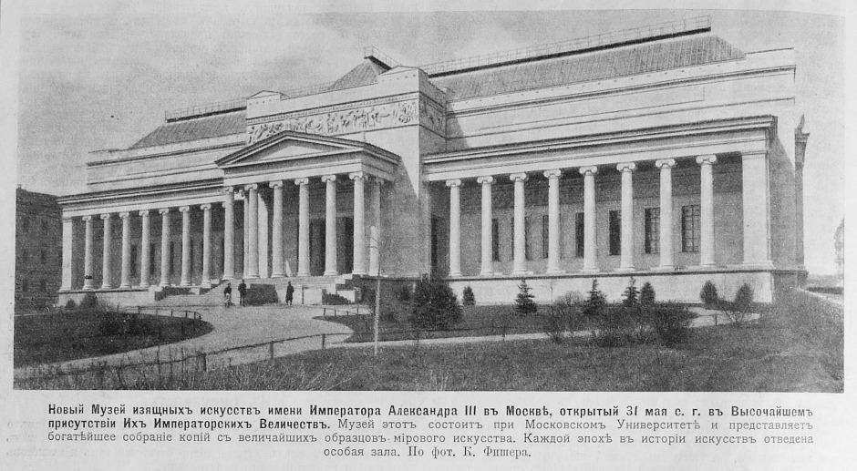 Niva_1912-24.jpg