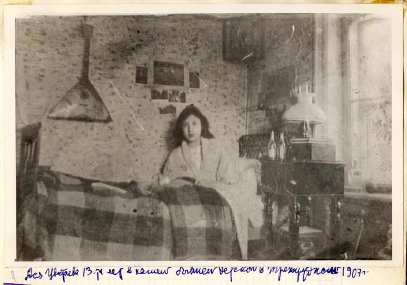 asya_1907.jpg