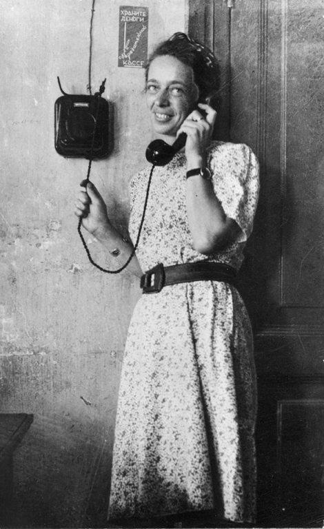 ariadna1948.jpg