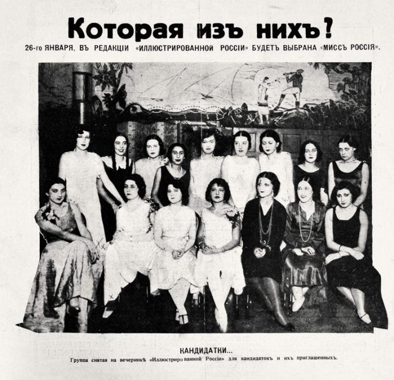 5_1930