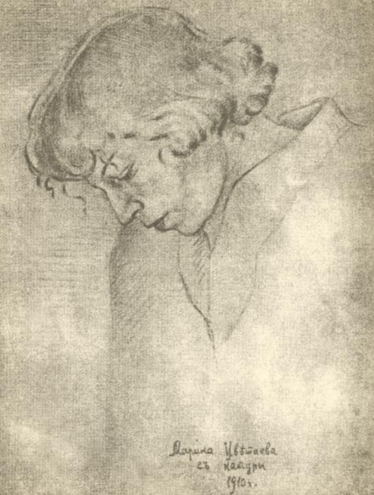 cvetaeva-1911.JPG