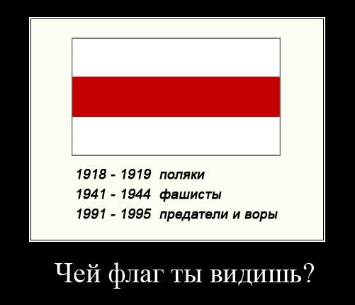 Flag_dem