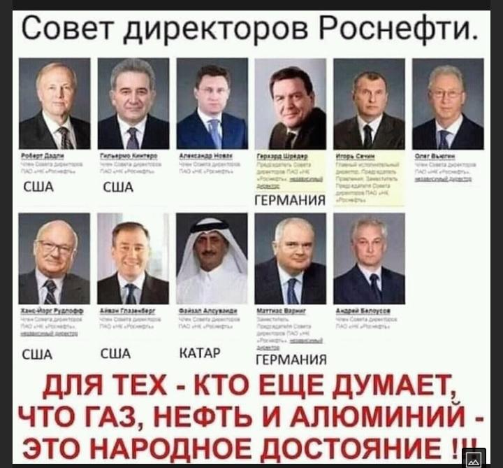 Неплохо так.Вот так Путин борется за суверенность.