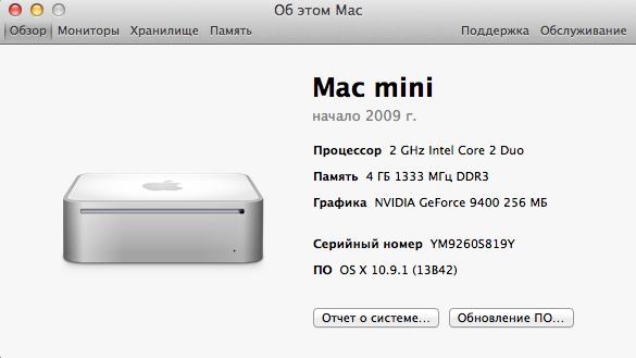 Снимок экрана 2014-01-21 в 0.08.56