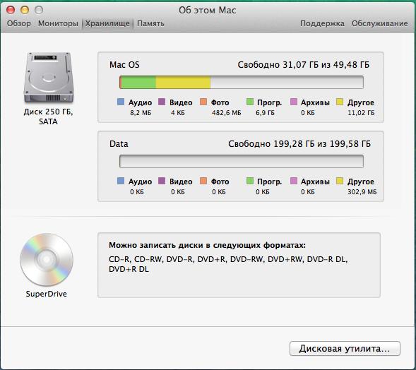 Снимок экрана 2014-01-21 в 0.09.45