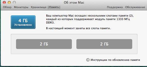 Снимок экрана 2014-01-21 в 0.09.52