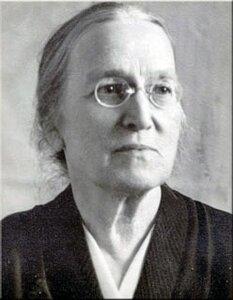 Врач А. Б. Игрицкая (1894 – 1963)