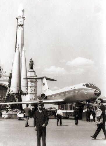 Мой космос, 1968