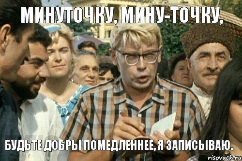 МИД Венгрии вызвало посла Украины Непоп из-за запрета на въезд главе союза венгров Румынии Келемену - Цензор.НЕТ 5701