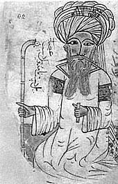 Ибн Сина (Авиценна)