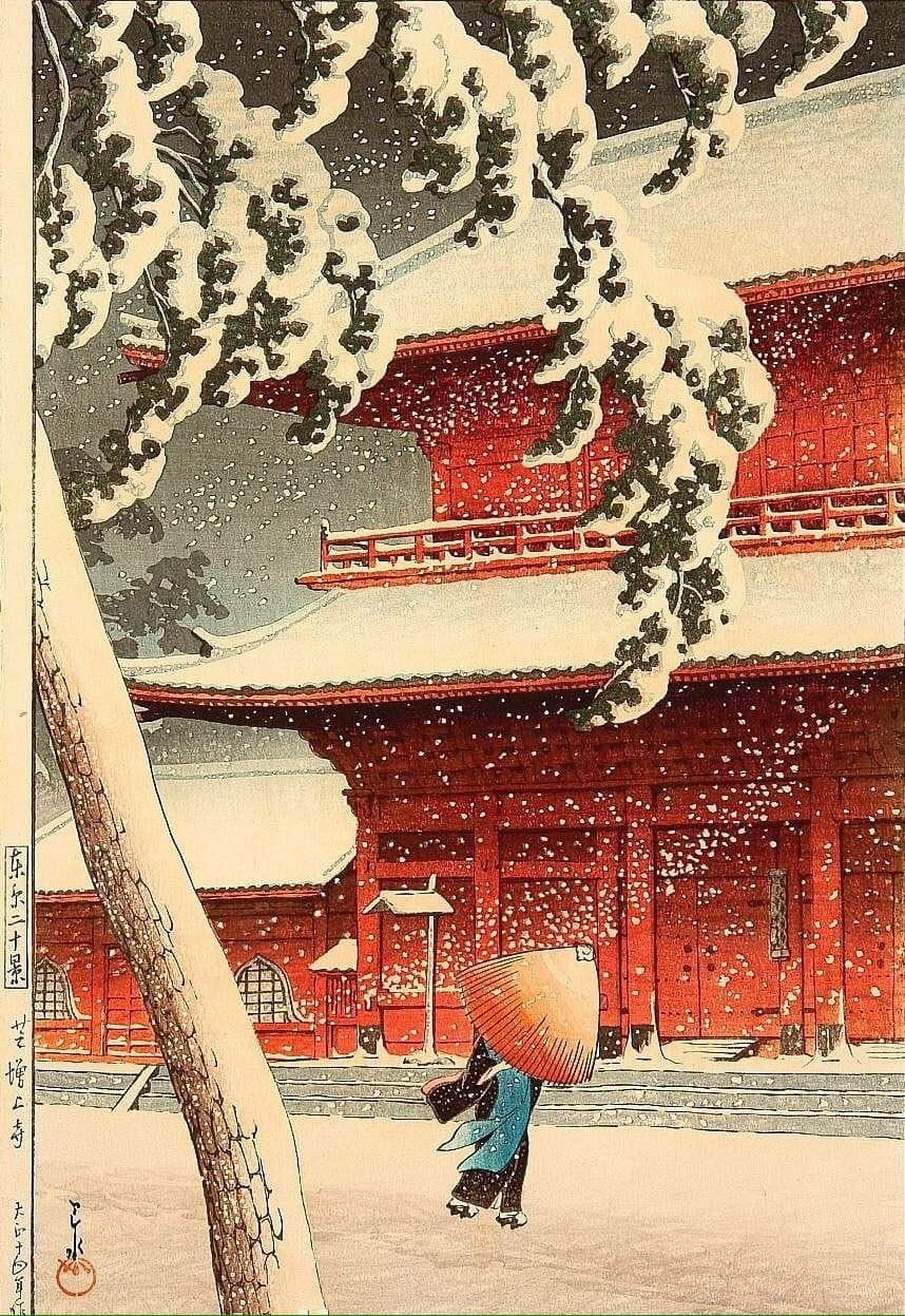 "Кавасэ Хасуй ""Храм Дзодзё-дзи в Сибе"" (1925)"