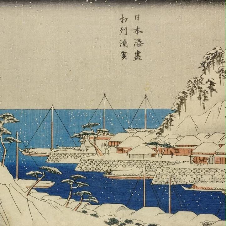 """Утагава Хиросигэ """"Гавань в снегу"""""""