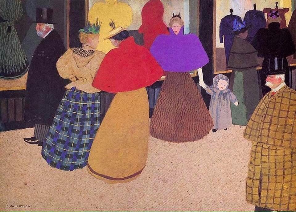 Прохожие (Уличная сцена), 1897