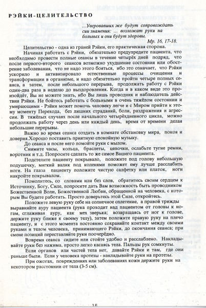 Безимени-16