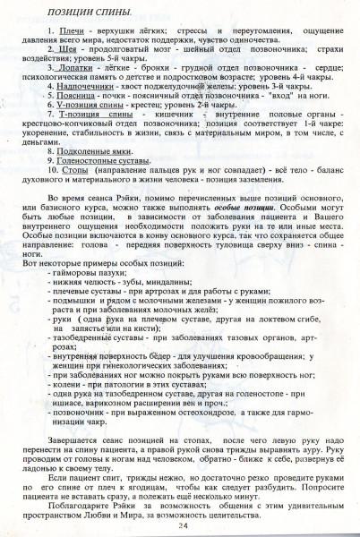 Безимени-22