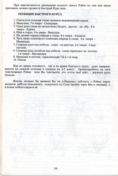 Безимени-24