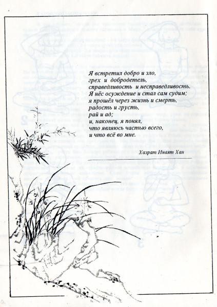 Безимени-32