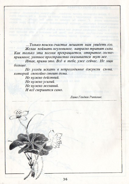 Безимени-34