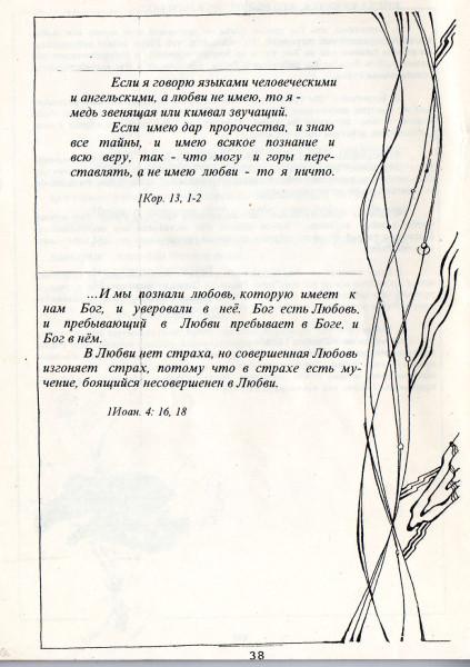 Безимени-36