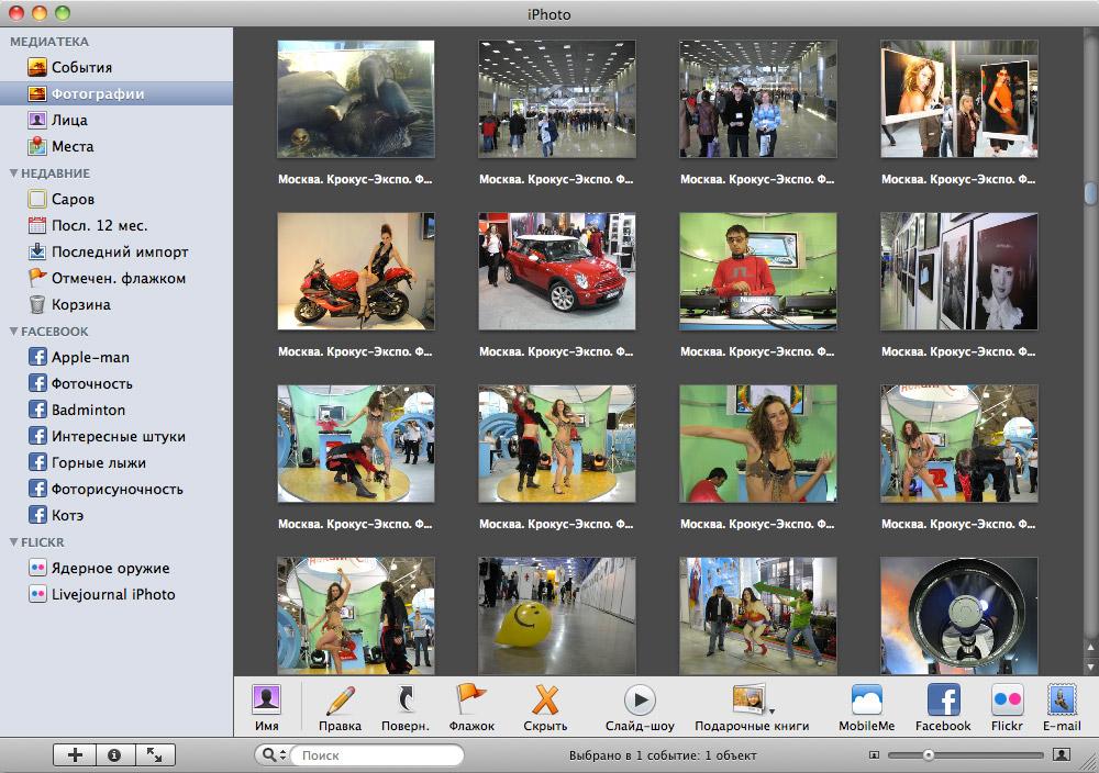 меня нет приложение для хранения фото в нете оформляется