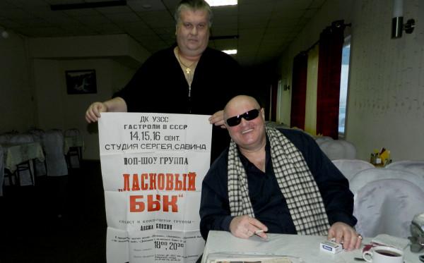 Тольятти порно эротика секс