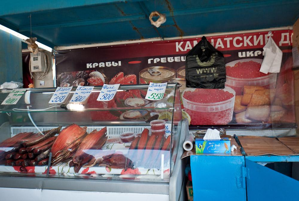 Камчатские деликатесы по камчатским ценам