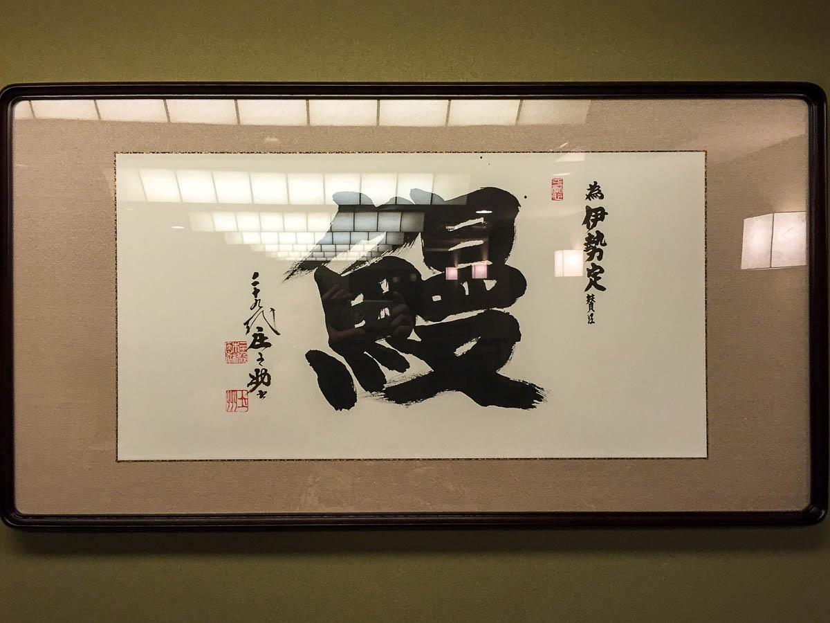 izu-japan-37