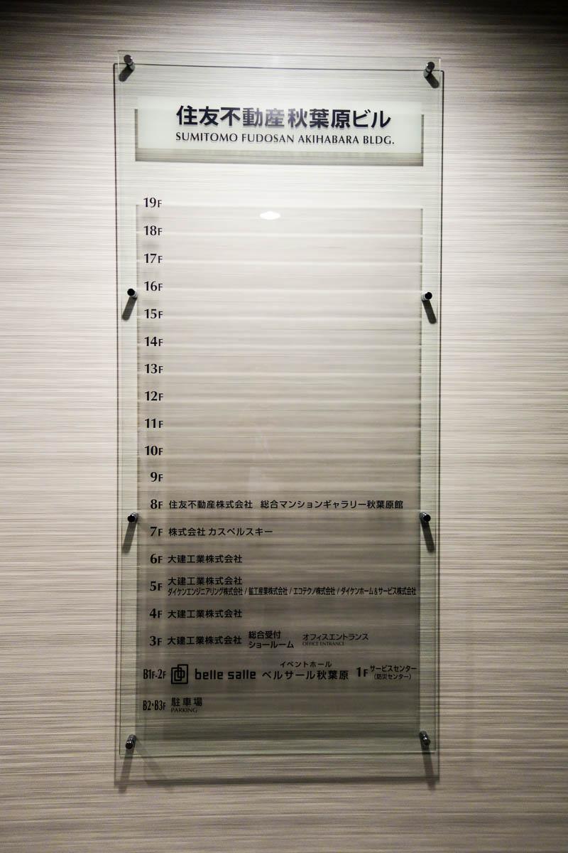 izu-japan-39