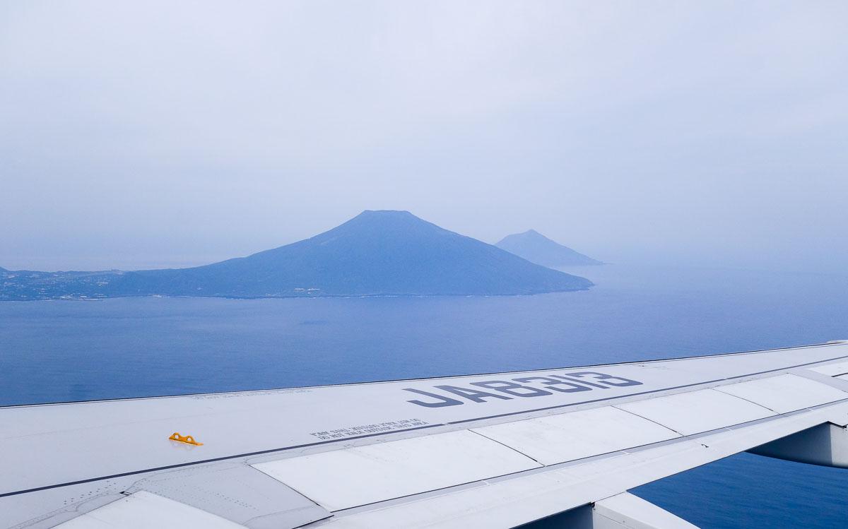 aogashima-island-japan-5