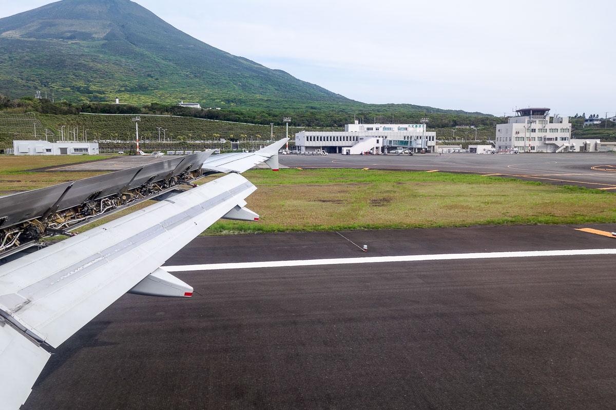 aogashima-island-japan-6