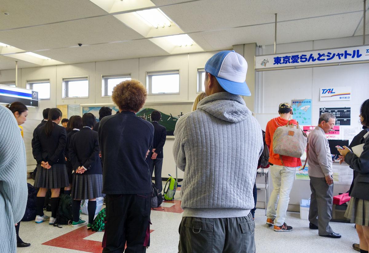 aogashima-island-japan-7