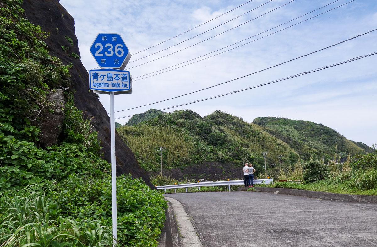 aogashima-island-japan-15