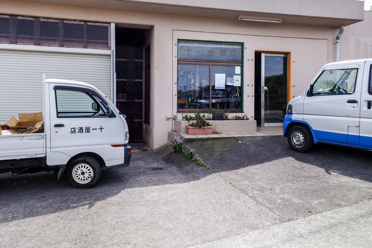 aogashima-island-japan-20