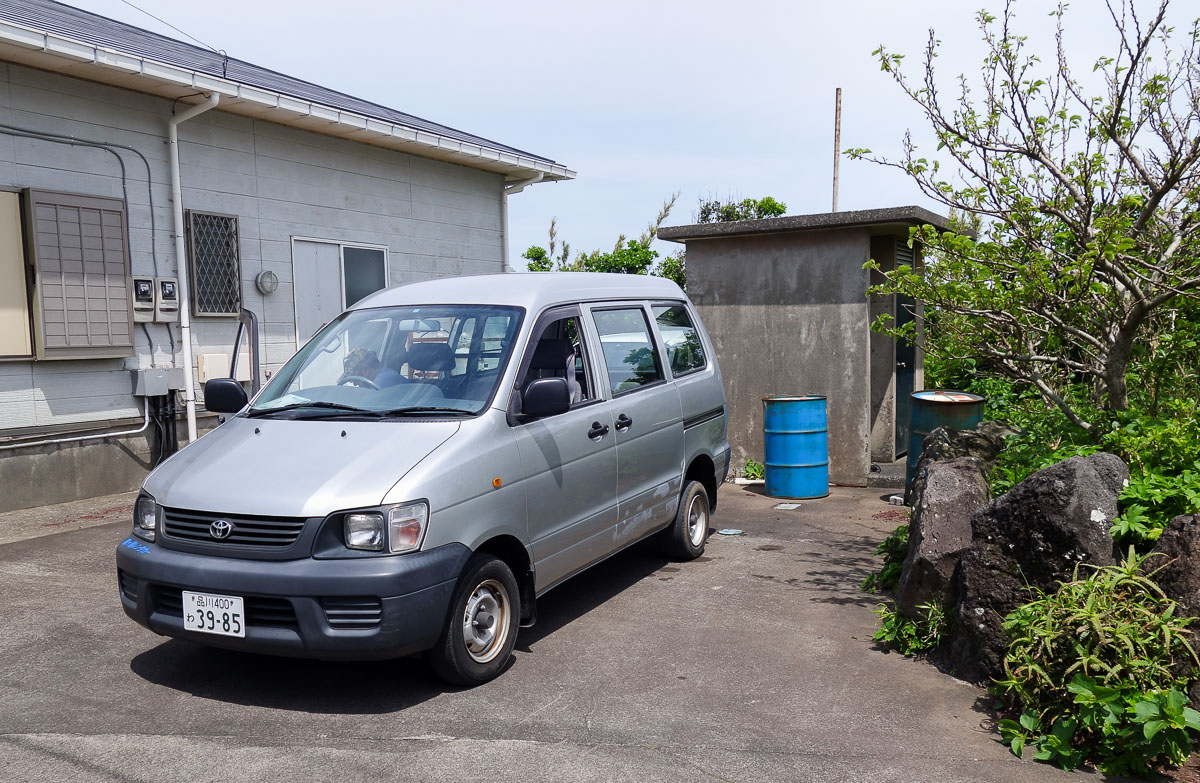 aogashima-island-japan-21