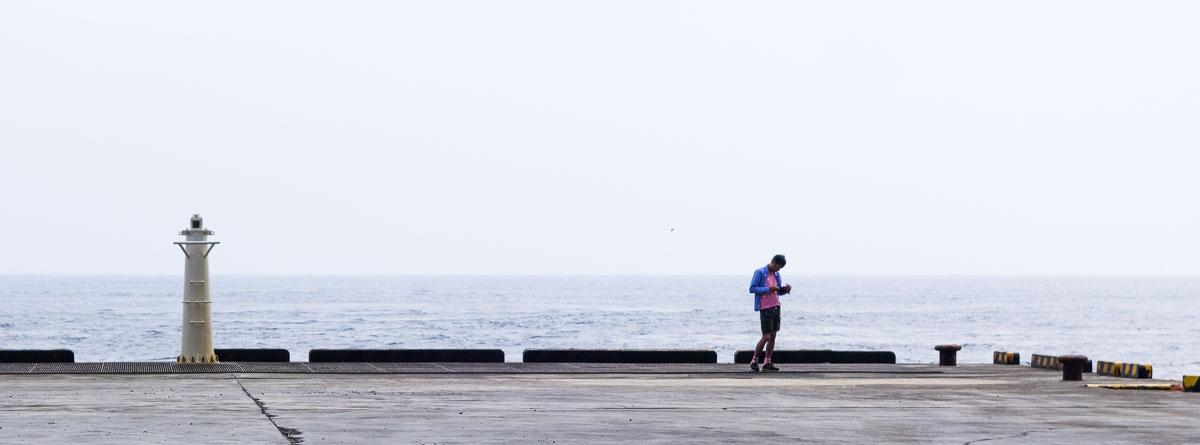 aogashima-island-japan-49